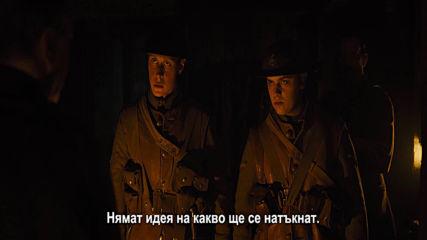 1917 - клип