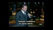 Julio Iglesias - Por El Amor De...(BG Sub)