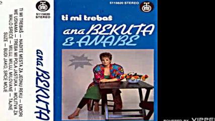Ana Bekuta - Treba mi pola jastuka - Audio 1986