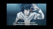 Death Note 22 Bg Subs Високо Качество