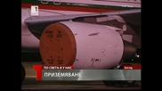 Жена пилот приземи при трудни условия самолета на Бойко Борисов
