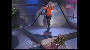 Suzana Jovanovic - Nema kajanja