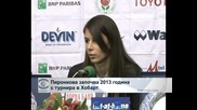 Пиронкова започва 2013 с турнира в Хобарт