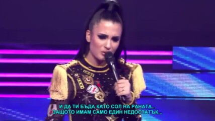 Zorana Micanovic - 2021 - Sikter (hq) (bg sub)