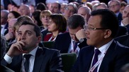 """Russia: Europe """"very interested"""" in working with Russia - EU Commissioner Georgieva"""