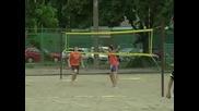 Voleibolni Igrishta
