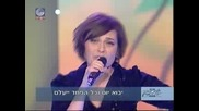 Израел Eurovision 2009 Noa и Mira Awad - There Must Be Another Way