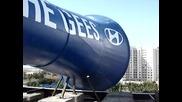 Най - голямата вувузела на света