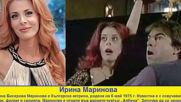 Алманах на български артисти Е08