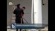 Събарят шест незаконни постройки в рибарското селище край Бургас