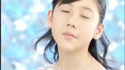 Превод * Berryz Koubou - Special Generation