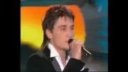 Дима Билан - Это Была Любовь (2006)