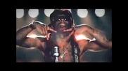 Download Link! Превод! Kat Deluna Ft. Lil Wayne - Unstoppable