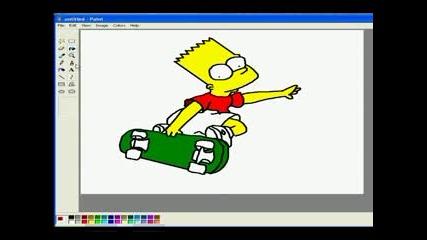 Ето Как Се Рисува Барт Симпсън С Mc Paint