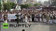 Yemen: Yemenis come out in force to condemn Saudi-led airstrikes