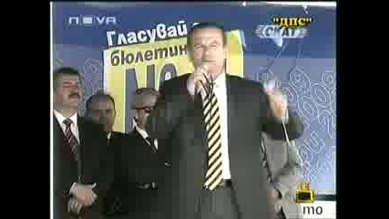 11. Gospodari na izborite 05 - 07 - 2009 - Дпс
