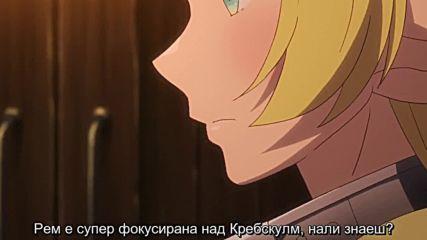[ Бг Субс ]isekai Maou to Shoukan Shoujo no Dorei Majutsu Епизод 2