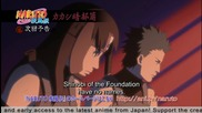 Naruto Shippuuden 356 [ Bg Subs ] Official Simulcast Preview Hd