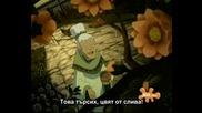 Avatar The Last Airbender Episode 13 Bg Au
