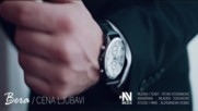 Bera - Cena ljubavi • Official Video 2018