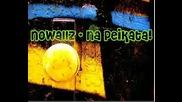 Nowallz - На Пейката