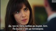 Hayat Yolunda - По пътя на живота - Епизод 3, Вие май не се познавате, бг субс