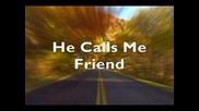 Приятел На Бог