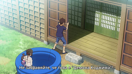 Nande Koko ni Sensei ga!? - 02 1080p Bg sub