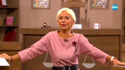 Съдебен спор - Епизод 683 - Орехът на раздора (15.02.2020)