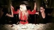 * Exclusive * Lady Gaga - Beautiful, Dirty, Rich * High Quality *