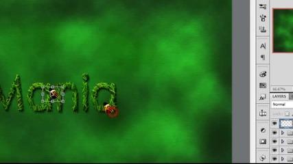 текст от трева