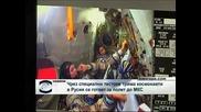 Чрез специални тестове трима космонавти в Русия се готвят за полет до МКС