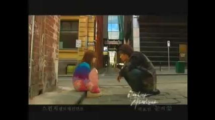 {бг Превод} Park Hyo Shin - Snowflower (sorry, I Love You Ost)