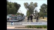 165 ранени при взрив на газопровод в Калифорния