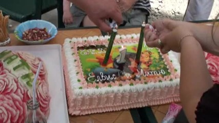 Елвис и Матю Рожден ден 1годинка