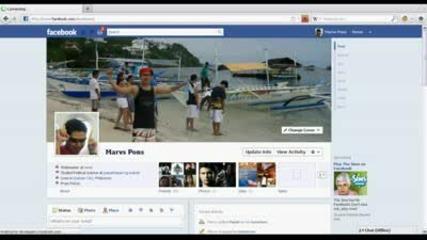 "Как да премахнем досадният ""дневник"" в Facebook"