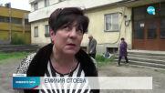 Трима пострадали при пожар във Враца