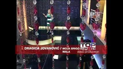Dragica Jovanovic - Moja brigo mala