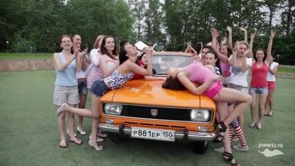 Москвич побра 31 Момичета! • Честита Нова Година 2014 Приятели! •