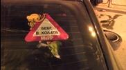 Кола се обърна по таван в центъра на Казанлък
