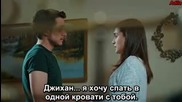 Войната на розите - еп.38 анонс (rus subs - Güllerin savaşı 2015)