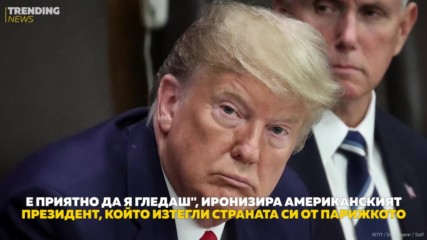Доналд Тръмп иронизира Грета Тунберг