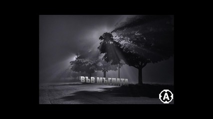 Abscido - Във мъглата