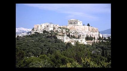 Акрополът в Атина !!!