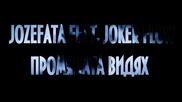 Jozefata ft. Joker Flow - Промяната Видях