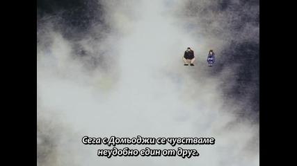 [ bg sub ] Boys over flowers Ep 44