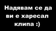 Досадния Иванчо - Голям смях