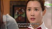 Бг субс! Hotel King / Кралят на хотела (2014) Епизод 27 Част 1/2