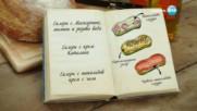 Марио - Еклери с Маскарпоне, малини и розова вода - Bake off (29.11.2016)