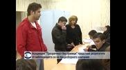 Росен Плевнелиев се срещна с ръководителя на мисията за наблюдение на изборите на ОССЕ